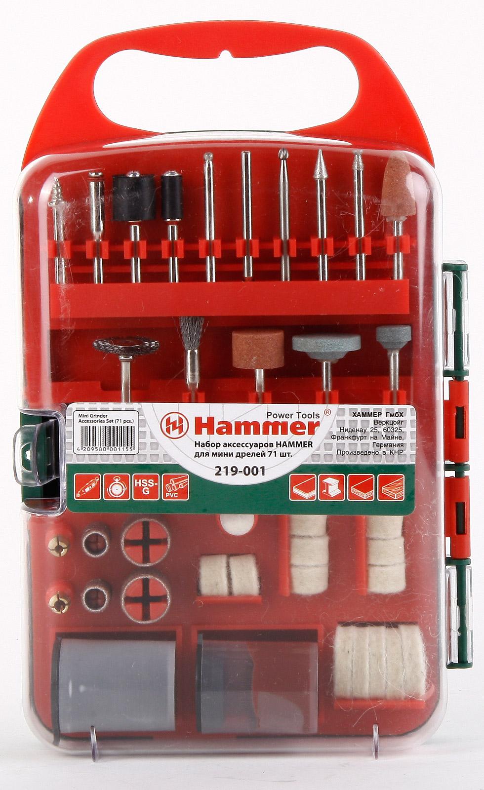 Набор насадок для дрели Hammer Md ac - 1 набор аксессуаров hammer flex 219 003 md ac 3 для мини дрелей 187 шт