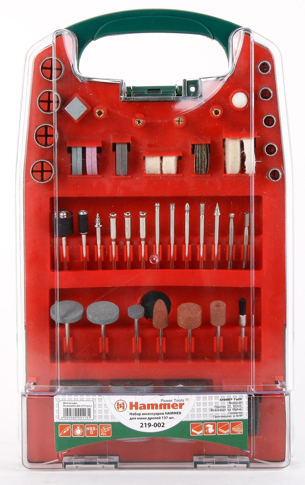 Набор насадок для дрели Hammer Md ac - 2 набор аксессуаров hammer flex 219 003 md ac 3 для мини дрелей 187 шт