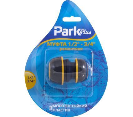 Муфта PARK DY8026DL