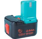 Аккумулятор HITACHI 323226