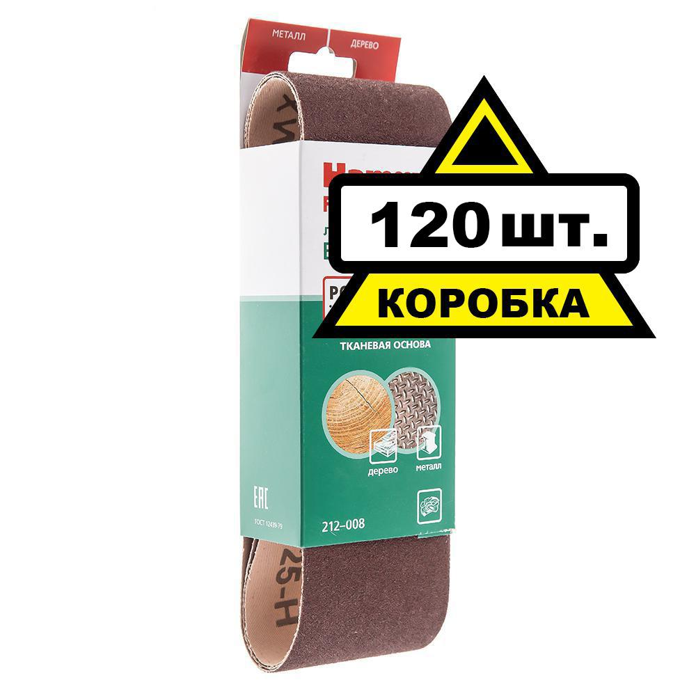 Лента шлифовальная бесконечная Hammer 75 Х 533 Р 60 3 шт. Коробка (40шт.) bosch 75 х 533 мм зерно 100 10 шт 2608606083