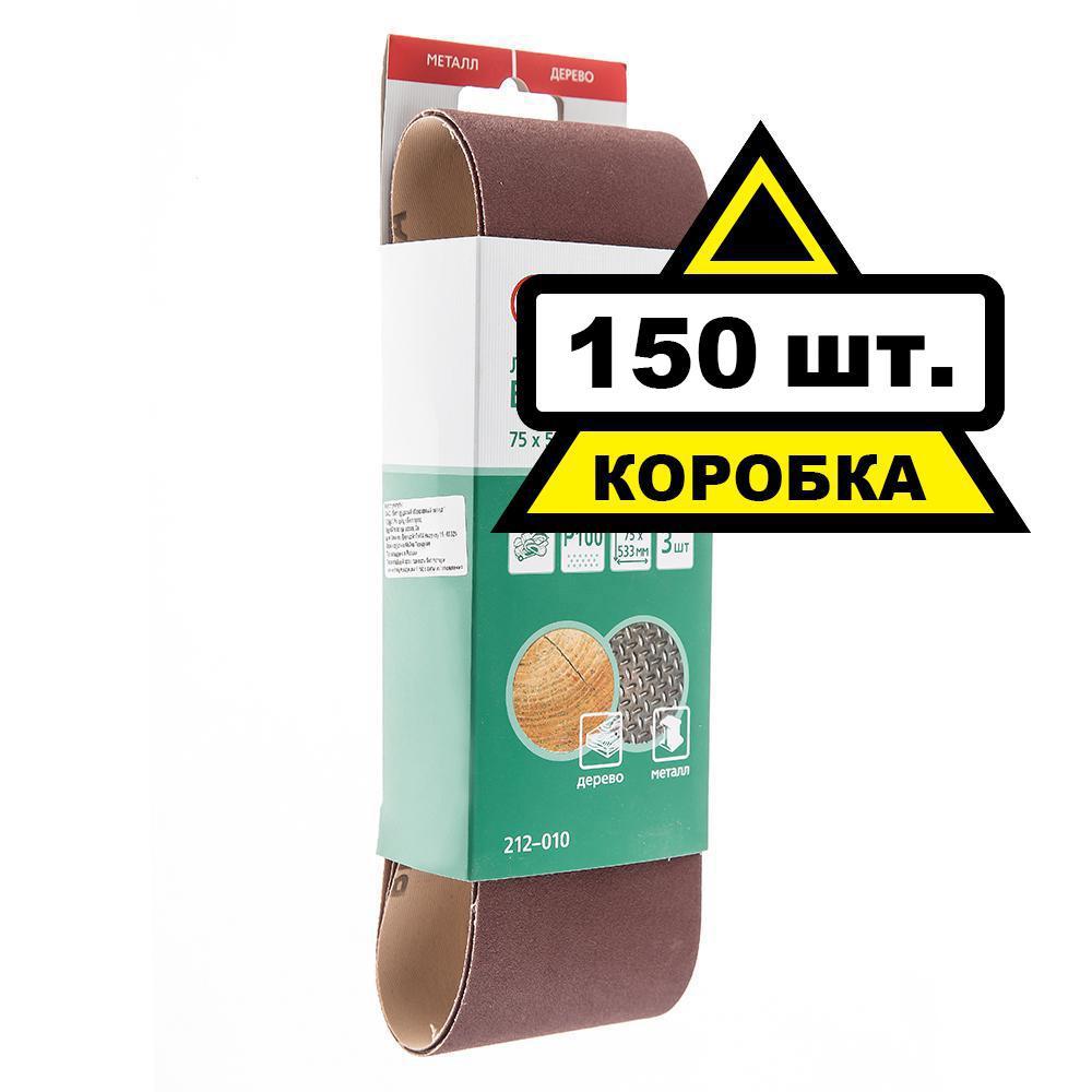 Лента шлифовальная бесконечная Hammer 75 Х 533 Р 100 3 шт. Коробка (50шт.) bosch 75 х 533 мм зерно 100 10 шт 2608606083
