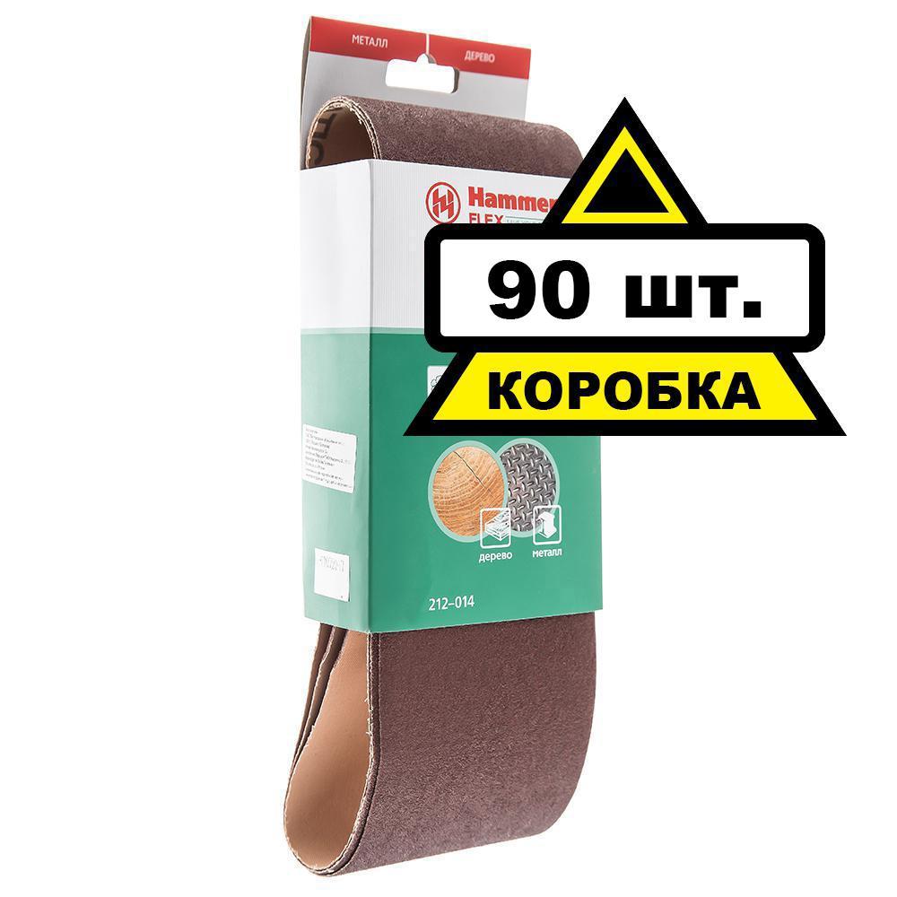 Лента шлифовальная бесконечная Hammer 100 Х 610 Р 60 3 шт. Коробка (30шт.) лента шлифовальная бесконечная hammer flex 75 х 533 р 60 3шт