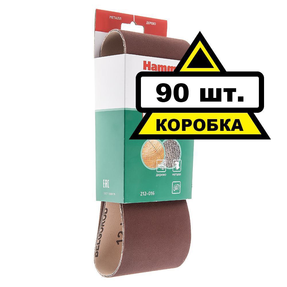 Лента шлифовальная бесконечная Hammer 100 Х 610 Р 100 3 шт. Коробка (30шт.) лента шлифовальная бесконечная hammer flex 75 х 533 р 60 3шт