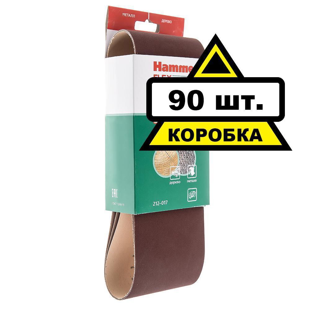 Лента шлифовальная бесконечная Hammer 100 Х 610 Р 120 3 шт. Коробка (30шт.) лента шлифовальная бесконечная hammer flex 75 х 533 р 100 3шт
