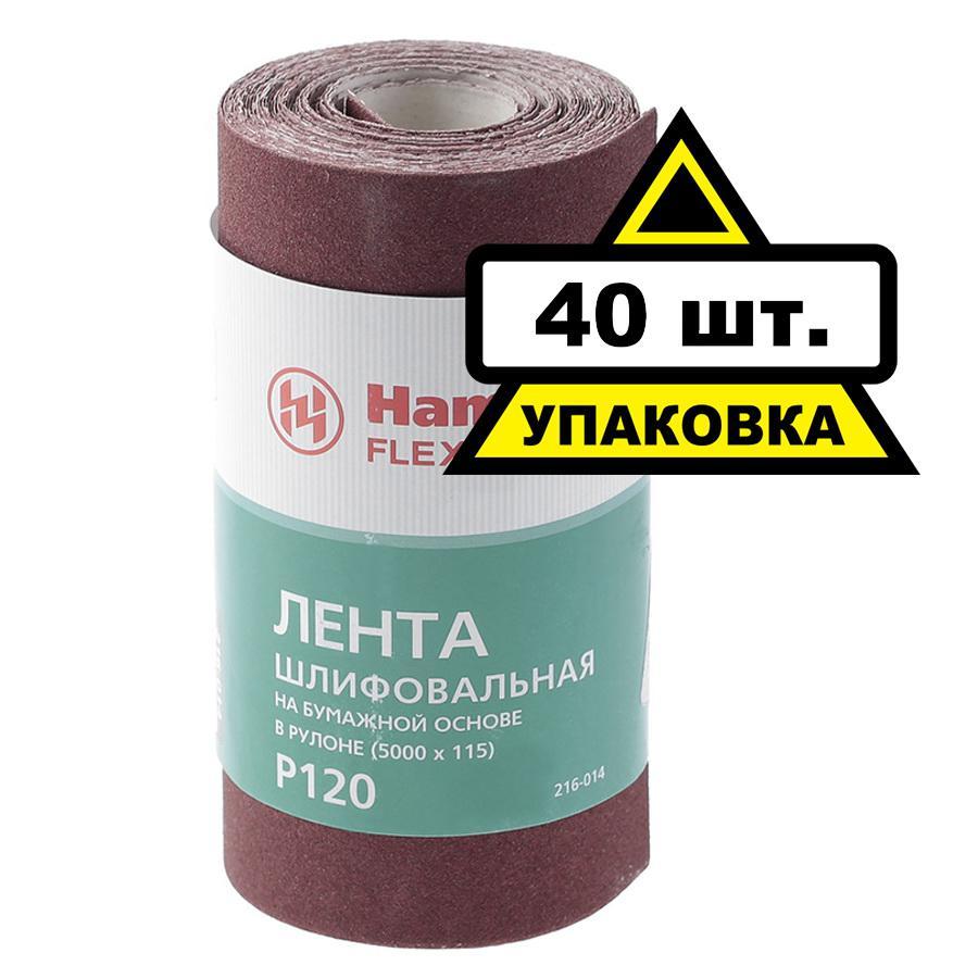 Шкурка шлифовальная в рулоне Hammer 216-014 Коробка (40шт.) плиткорез hammer plr450 flex