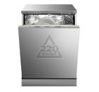 Посудомоечная машина MAUNFELD МLP-12S