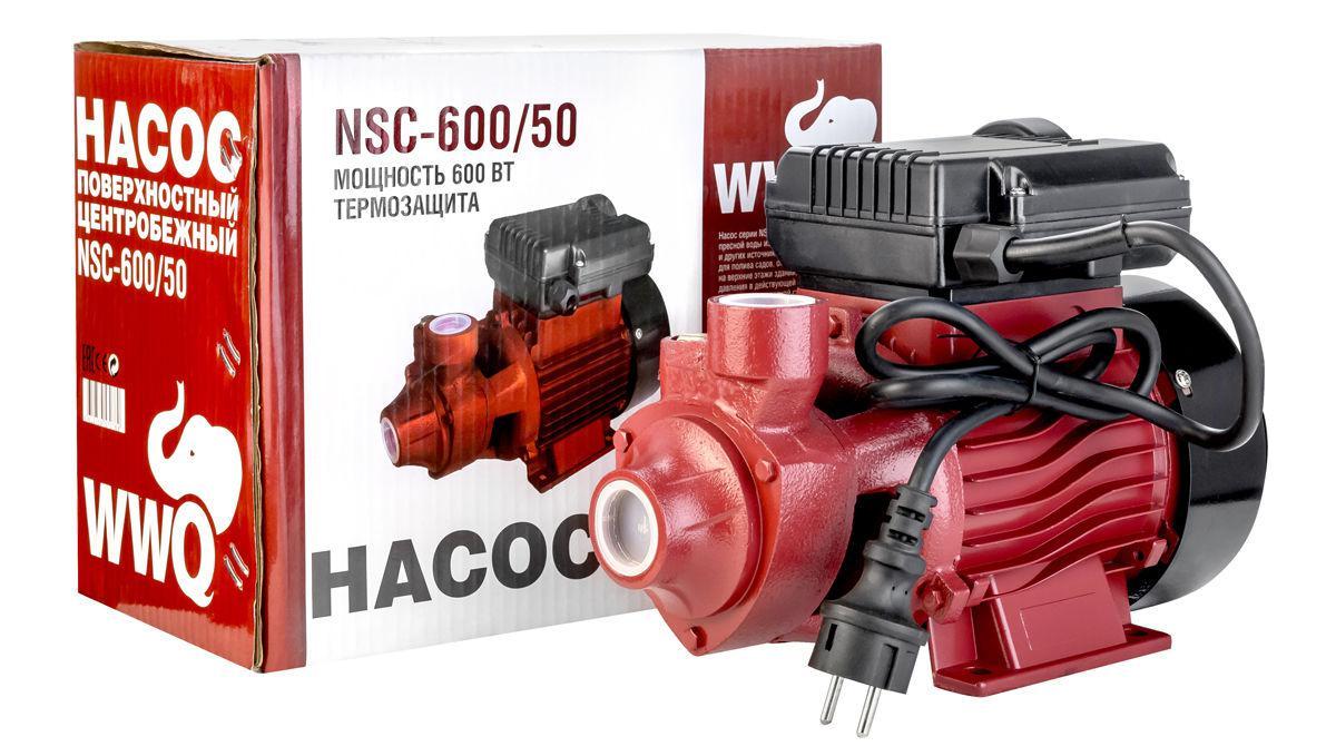 Центробежный насос Wwq Nsc-600/50