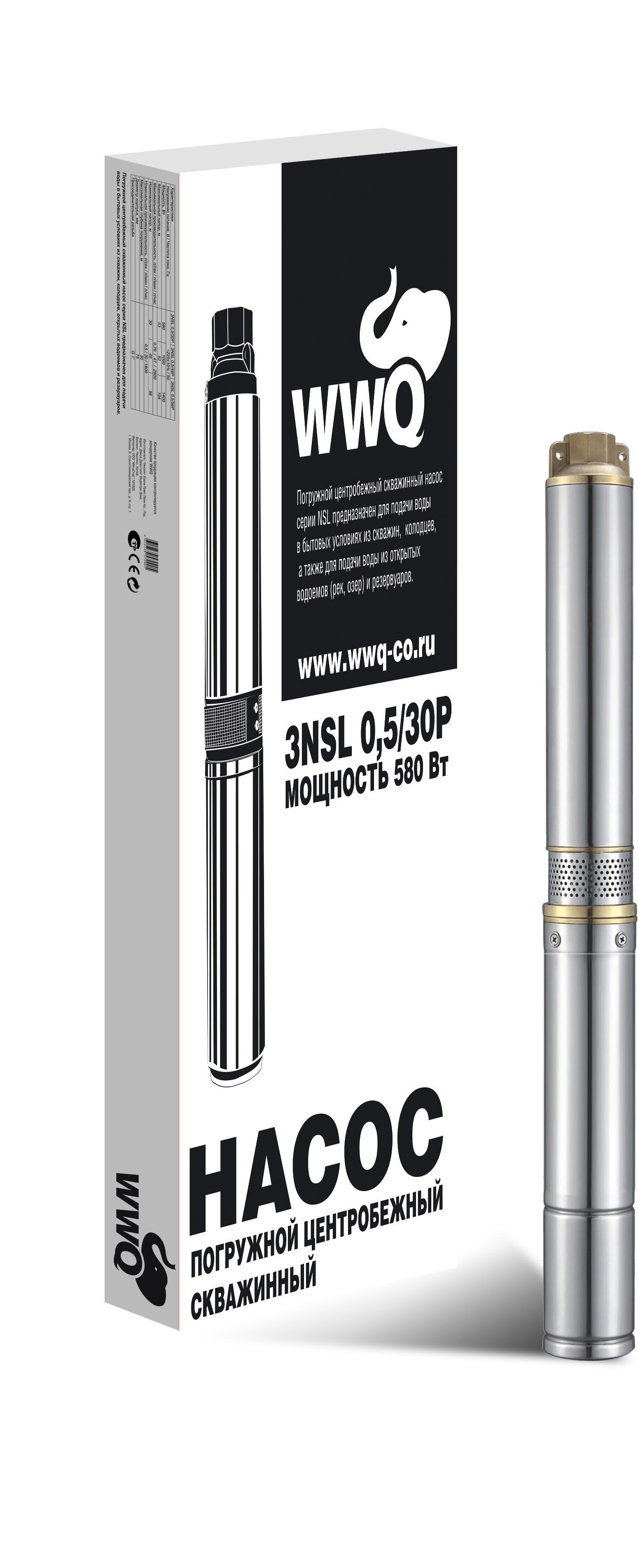 Центробежный насос Wwq 3nsl 0.5/30Р