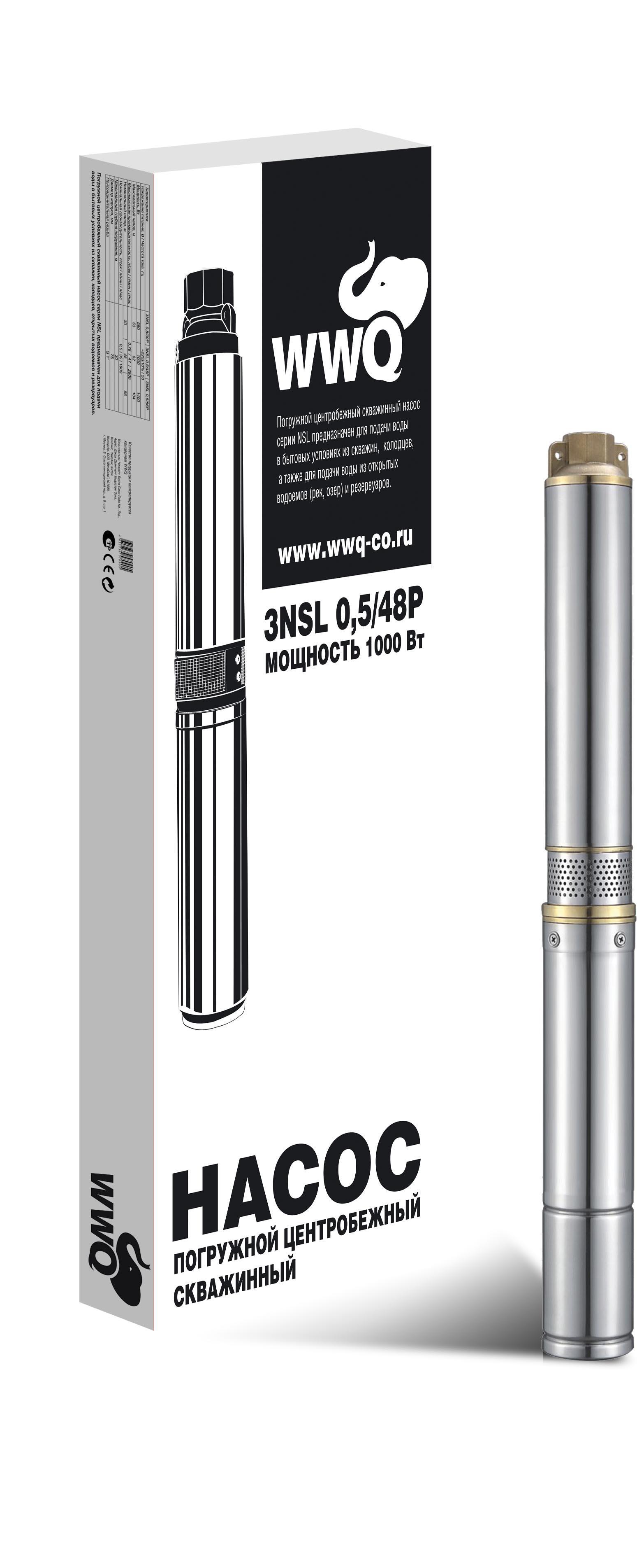 Центробежный насос Wwq 3nsl 0.5/48Р