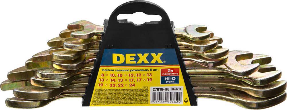 Набор ключей Dexx 27018-h8 (8 - 24 мм)