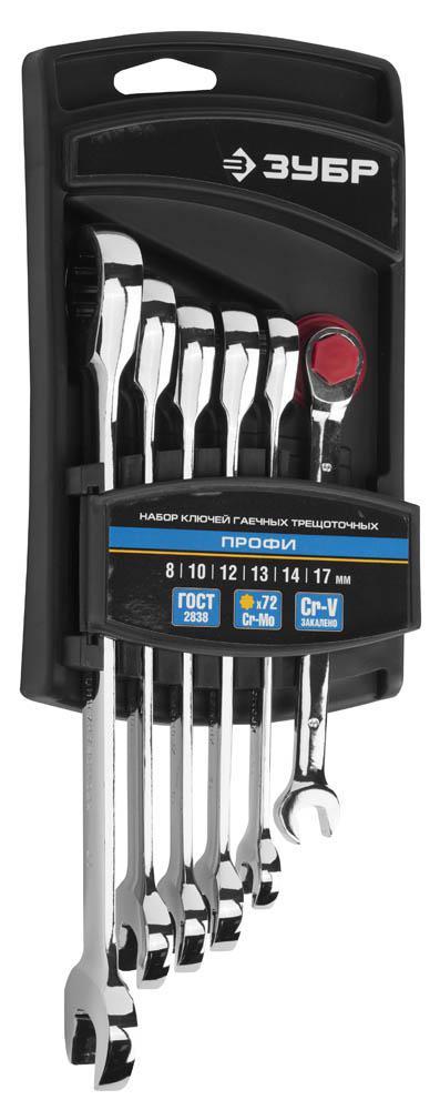 Набор ключей ЗУБР 27074-h6 (8 - 17 мм) набор ключей kroft 210106 8 17 мм