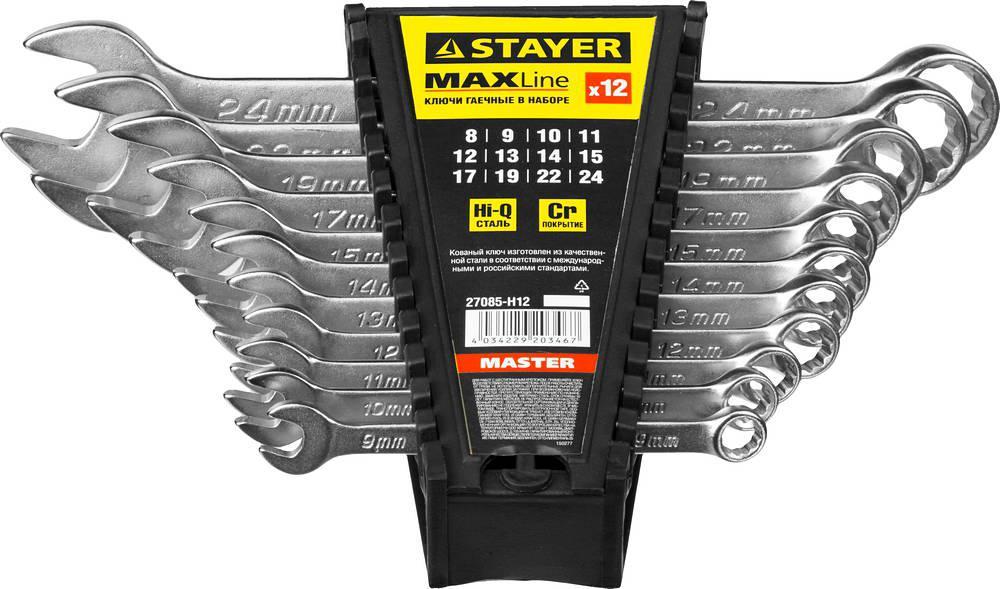 где купить Набор ключей Stayer 27085-h12 (8 - 24 мм) по лучшей цене