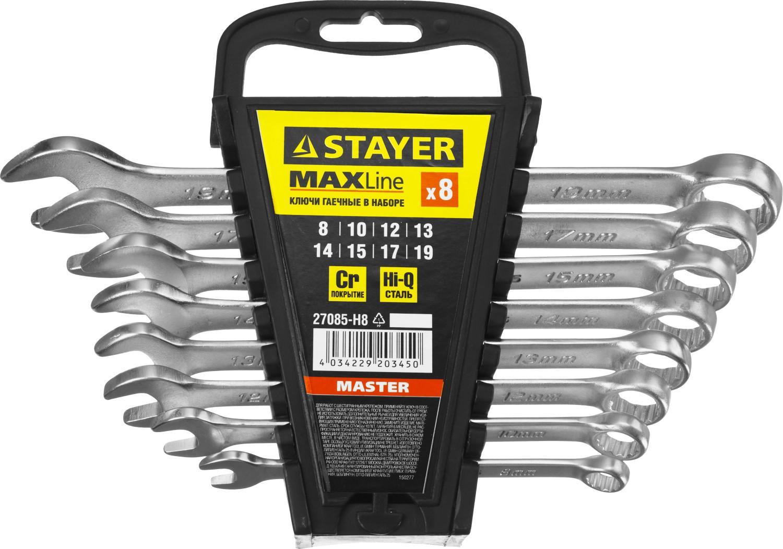 Набор ключей Stayer 27085-h8 (8 - 19 мм) набор ключей трубных stayer 2719 h6