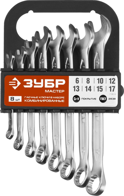 Набор ключей ЗУБР 27088-h8 (6 - 17 мм) набор ключей комбинированных зубр мастер 27088 h6