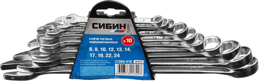 Набор ключей СИБИН 27089-h10 (6 - 24 мм) набор ключей комбинированных сибин 27089 h6