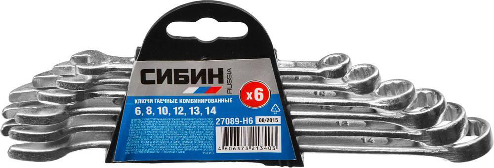 Набор ключей СИБИН 27089-h6 (6 - 14 мм) набор ключей комбинированных сибин 27089 h6