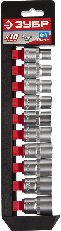цены на Набор головок ЗУБР 27652-h10  в интернет-магазинах