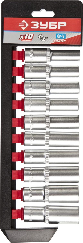 цены на Набор головок ЗУБР 27653-h10  в интернет-магазинах