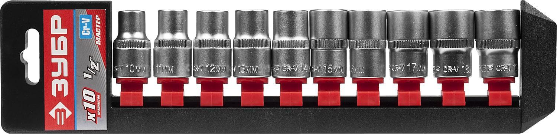 Набор головок ЗУБР 27657-h10 недорго, оригинальная цена