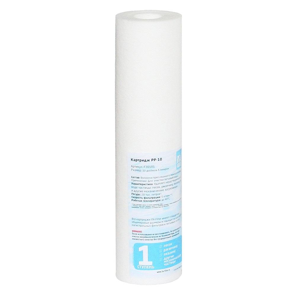 Картридж Ita filter F30101-10