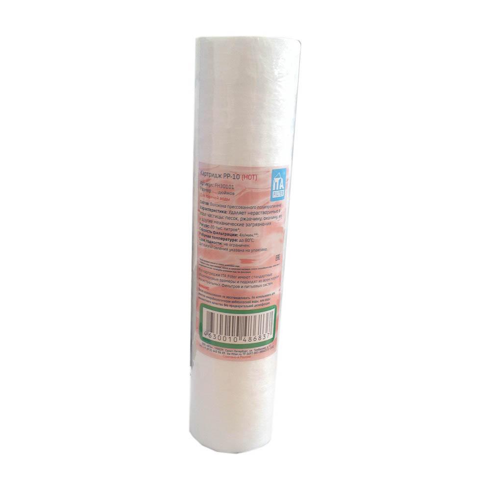 Картридж Ita filter Fh30101-20