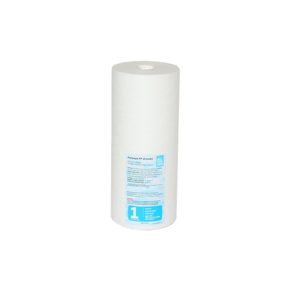 Картридж Ita filter F30103-10