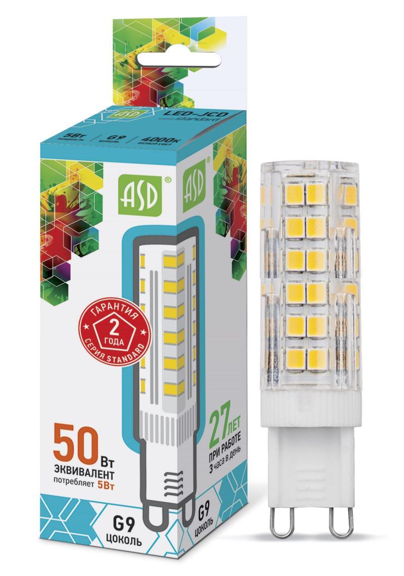 Лампа светодиодная Asd Led-jcd-standard 5Вт 230В g9 4000К