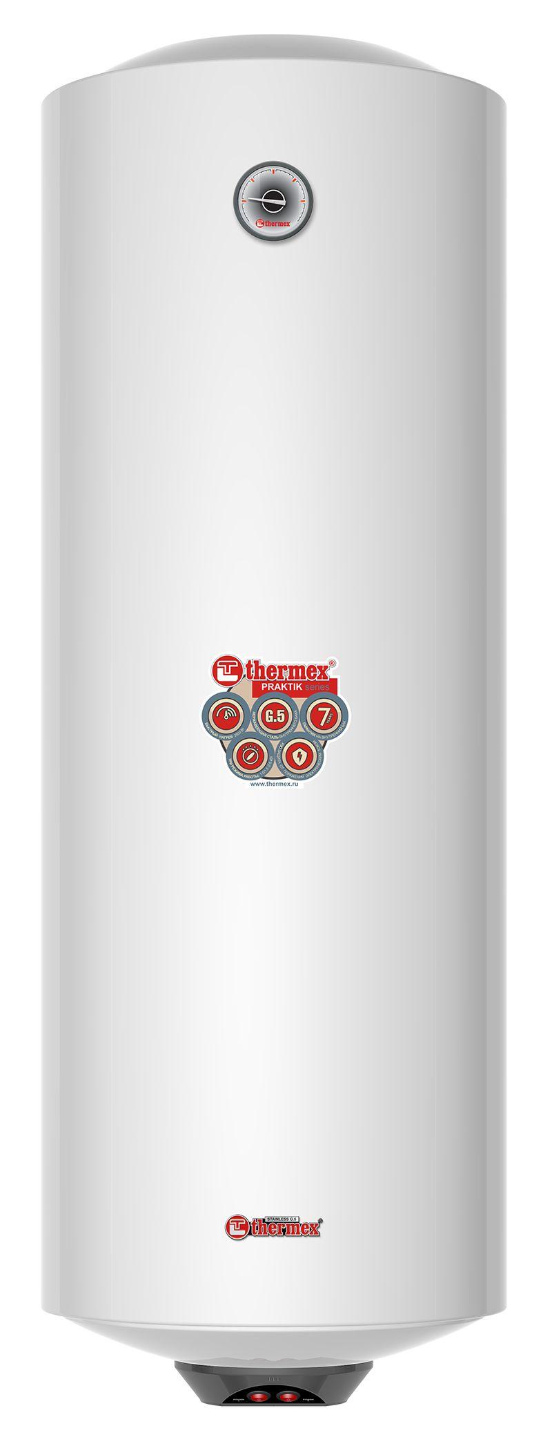 Водонагреватель Thermex Praktik 150 v водонагреватель thermex praktik 150 v 2 5квт 150л электрический настенный