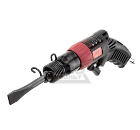 Отбойный молоток пневматический FUBAG HRС 4500