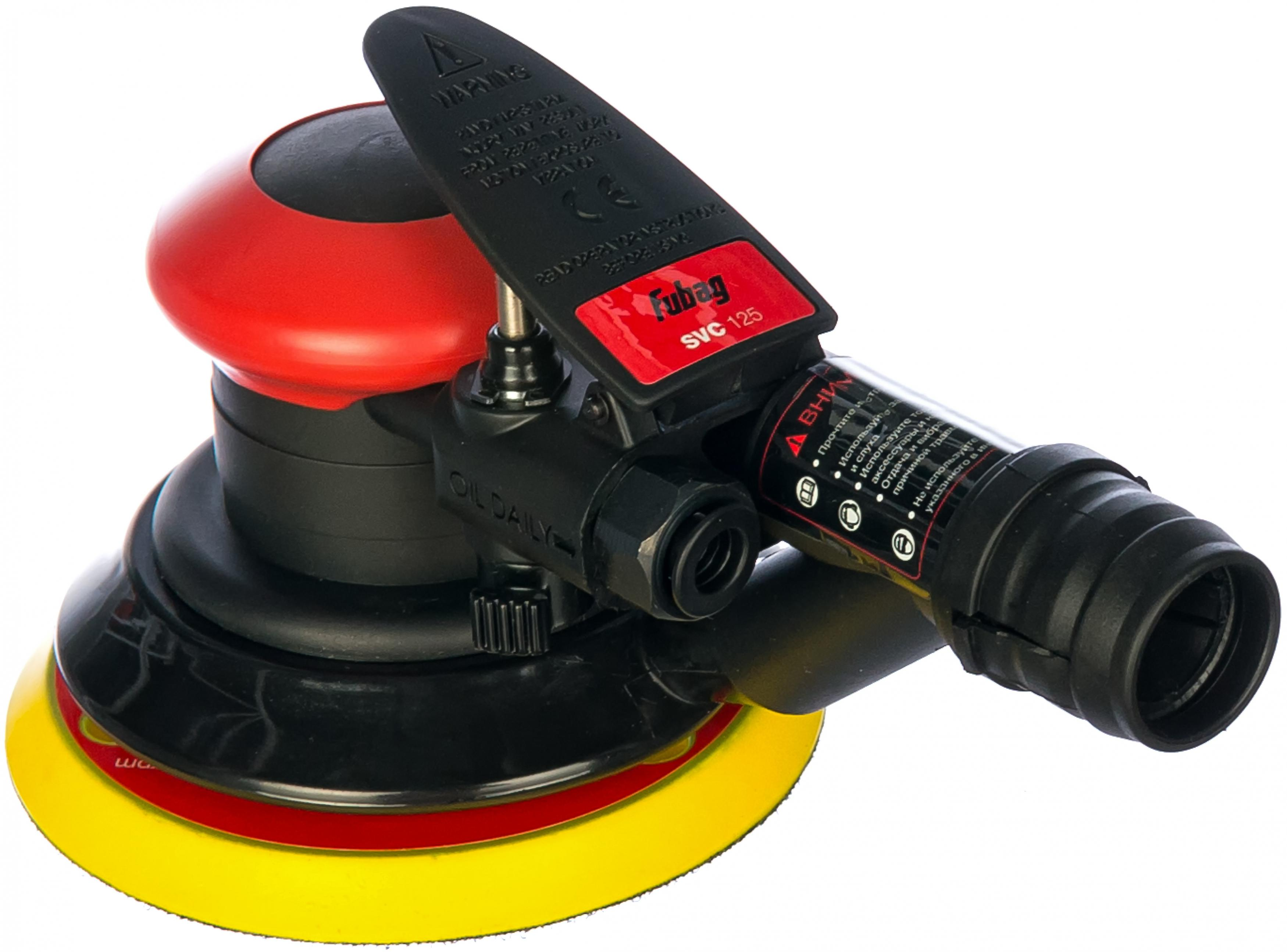 Шлифмашинка орбитальная пневматическая Fubag Svc 125
