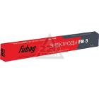Электроды для сварки FUBAG FB 3 D3.0