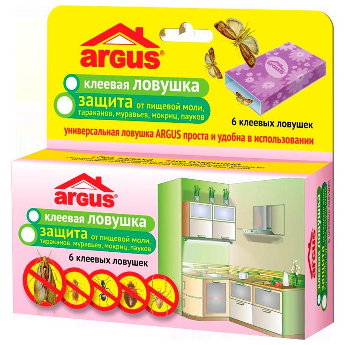 Ловушка для насекомых Argus СЗ.020014