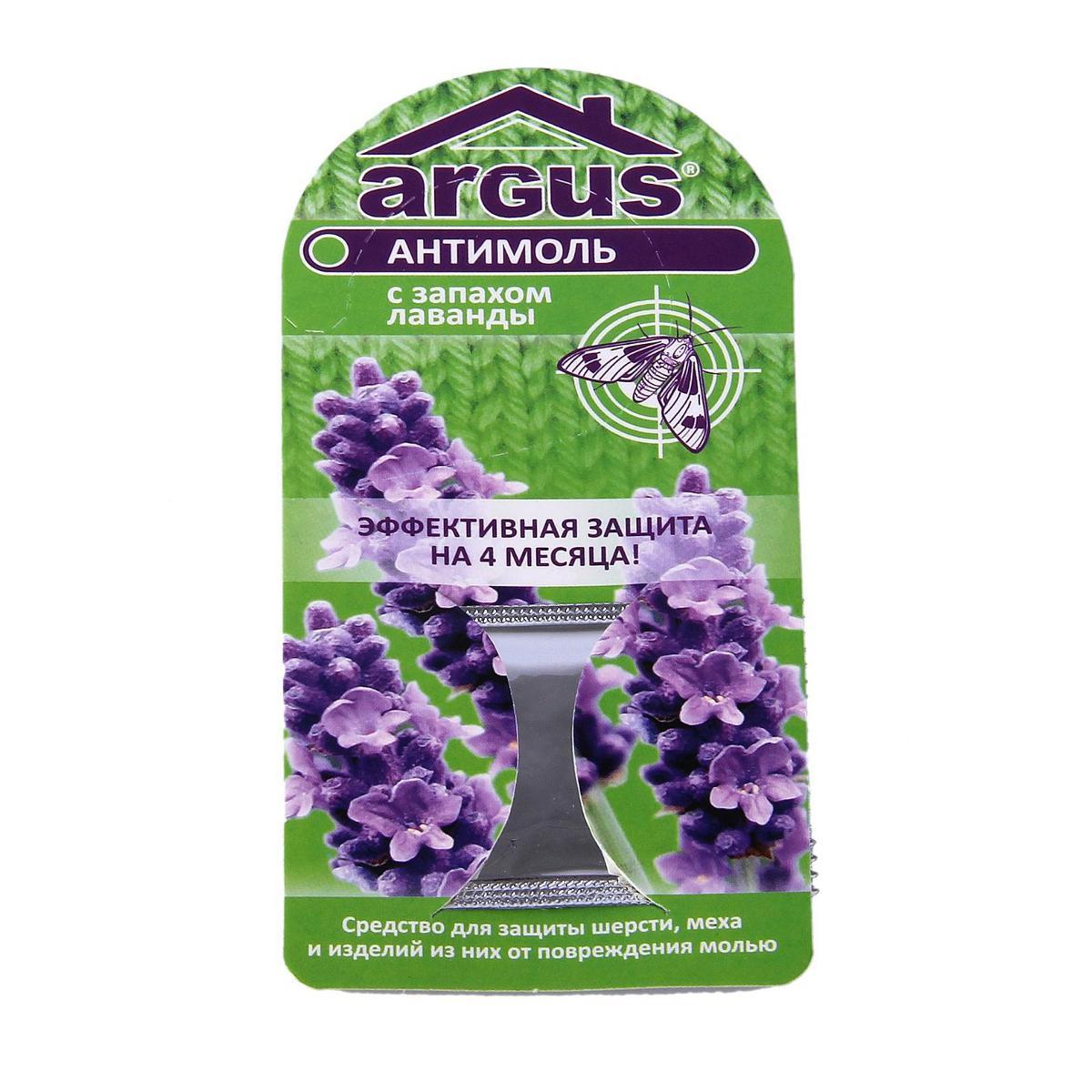 Крючок Argus СЗ.020015 торасемид сз 5мг 30 таблетки