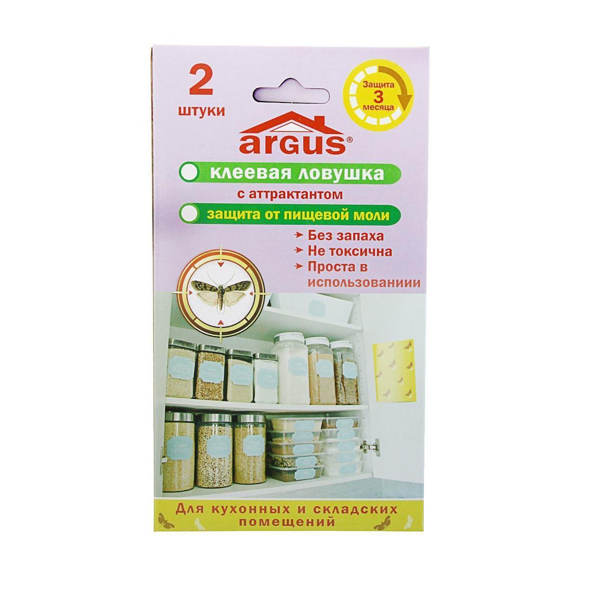 Ловушка для насекомых Argus СЗ.020019 торасемид сз 5мг 30 таблетки