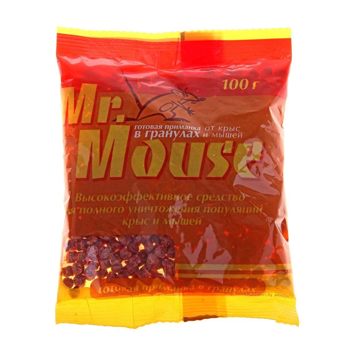 Гранулы Mr. mouse СЗ.040003 ловушка для насекомых mr mouse сз 040012