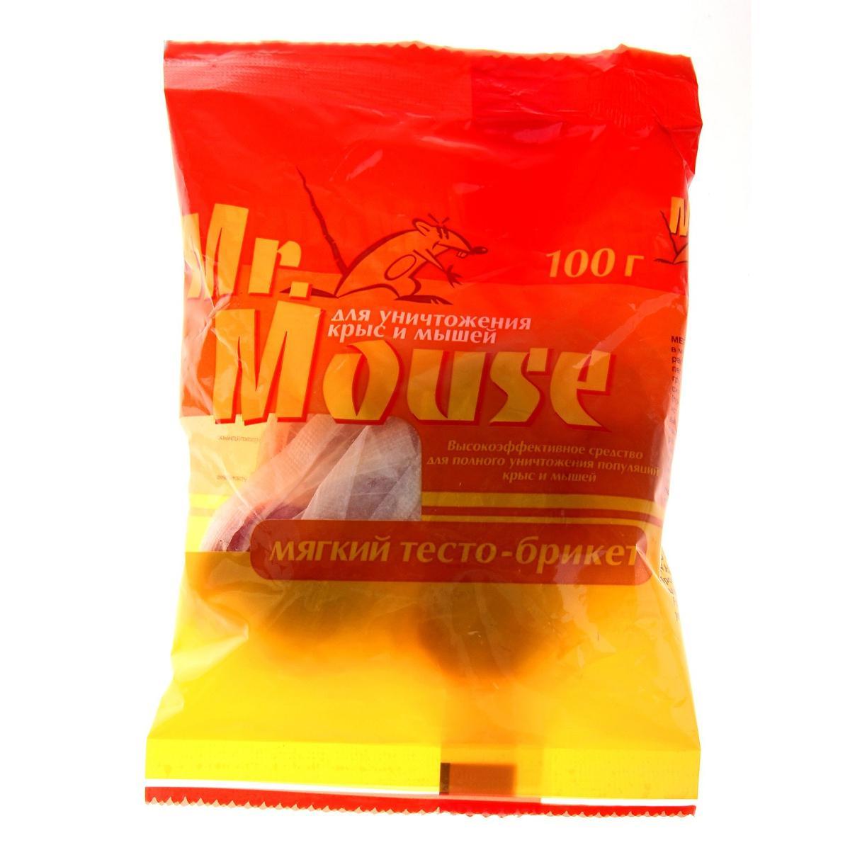 Гранулы Mr. mouse СЗ.040005 ловушка для насекомых mr mouse сз 040012