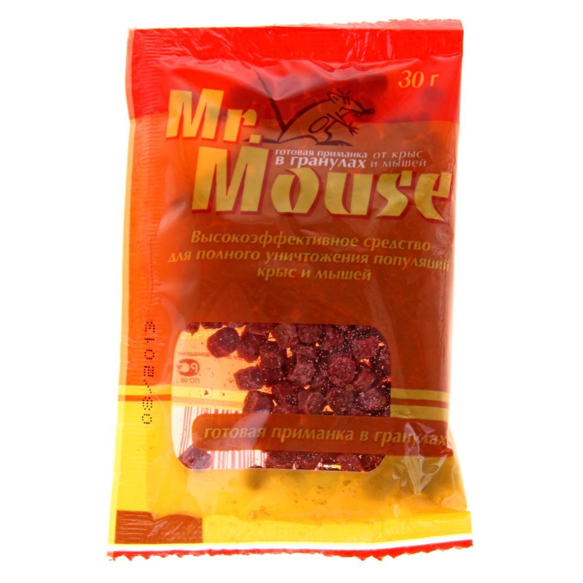 Гранулы Mr. mouse СЗ.040008 ловушка для насекомых mr mouse сз 040012