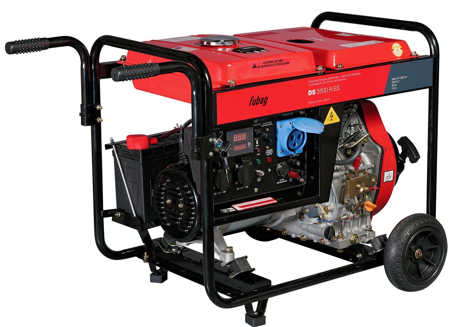 Бензиновый генератор Fubag Ds 5500 a es cкобы fubag 1 05х1 25мм 5 7х22 0 5000шт 140131