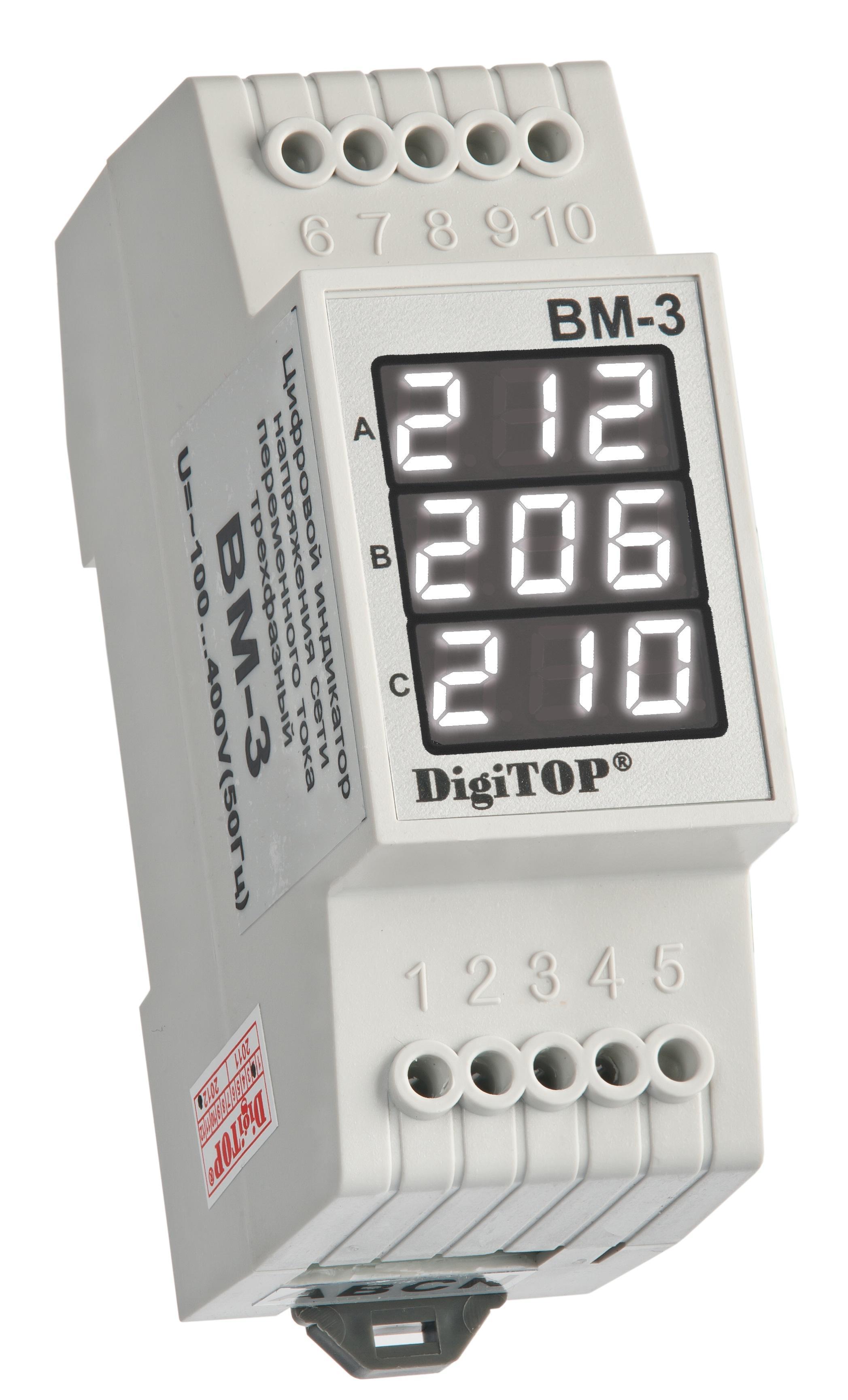 Вольтметр Digitop Вм-3 white