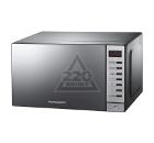 Микроволновая печь HORIZONT 20MW700-1479 BHB