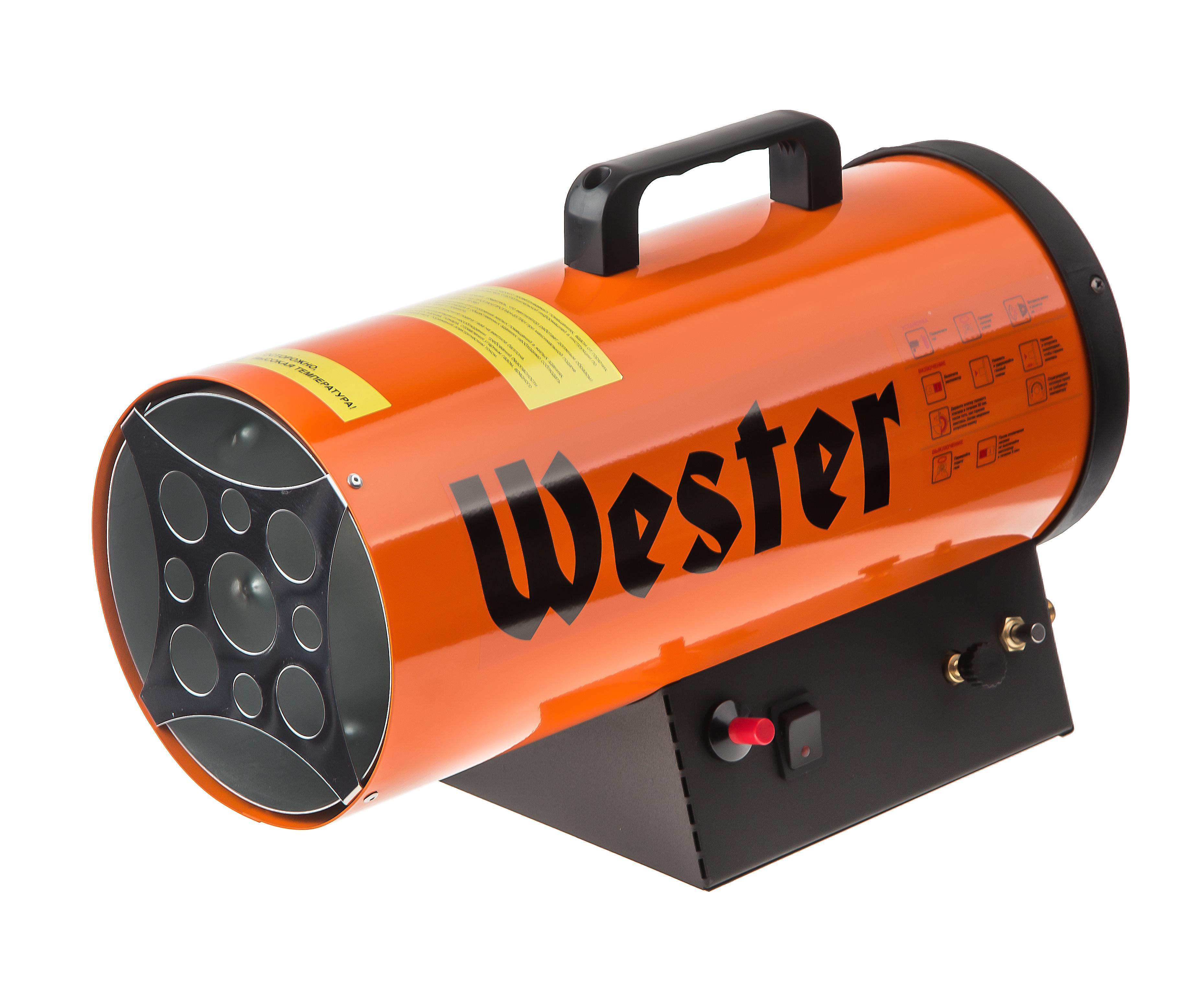 все цены на Тепловая пушка Wester Tg-20 газовая онлайн