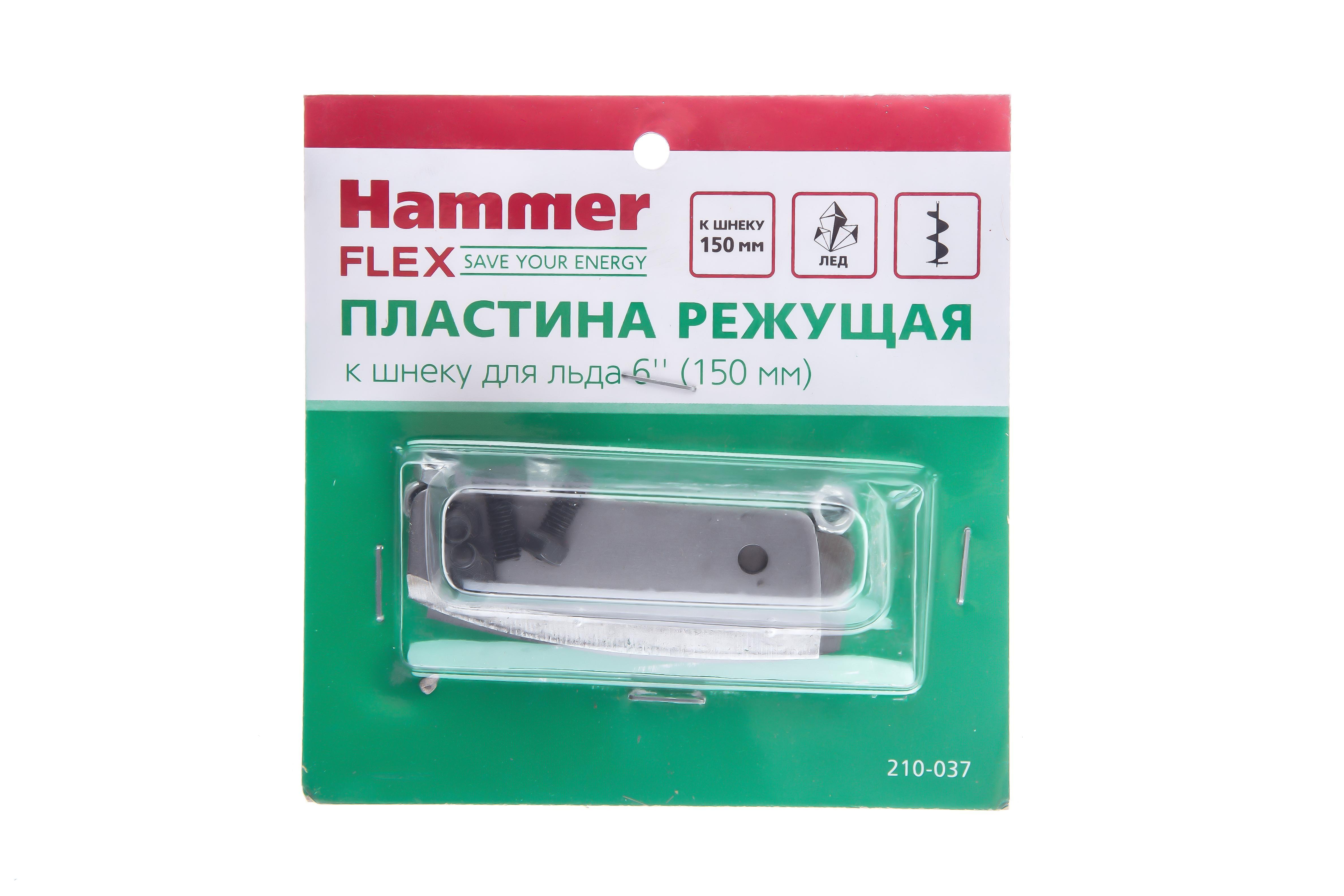 Купить Пластина Hammer 210-037