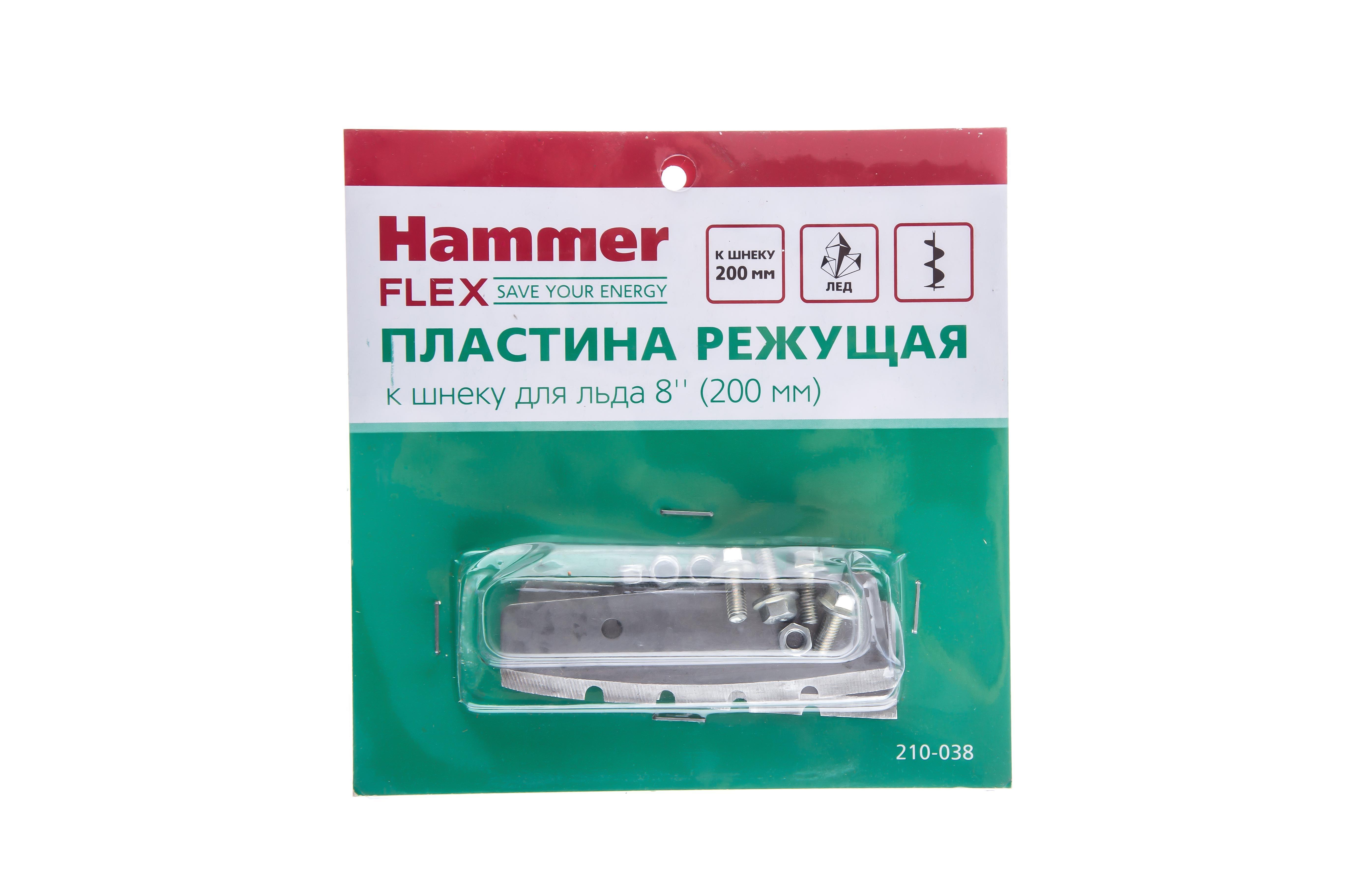 Купить Пластина Hammer 210-038