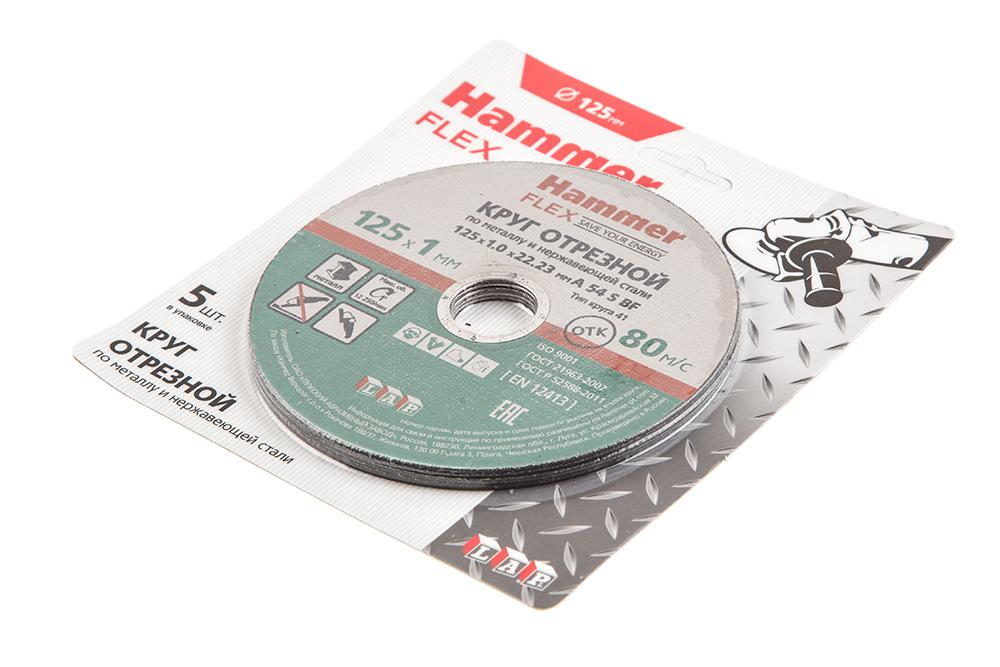 Купить со скидкой Круг отрезной Hammer 125 x 1.0 x 22,23 a 54 s bf