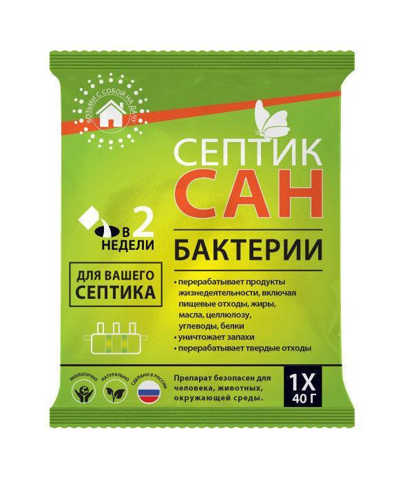Биоактиватор, бактерии для септиков СЕПТИКСАН 16121