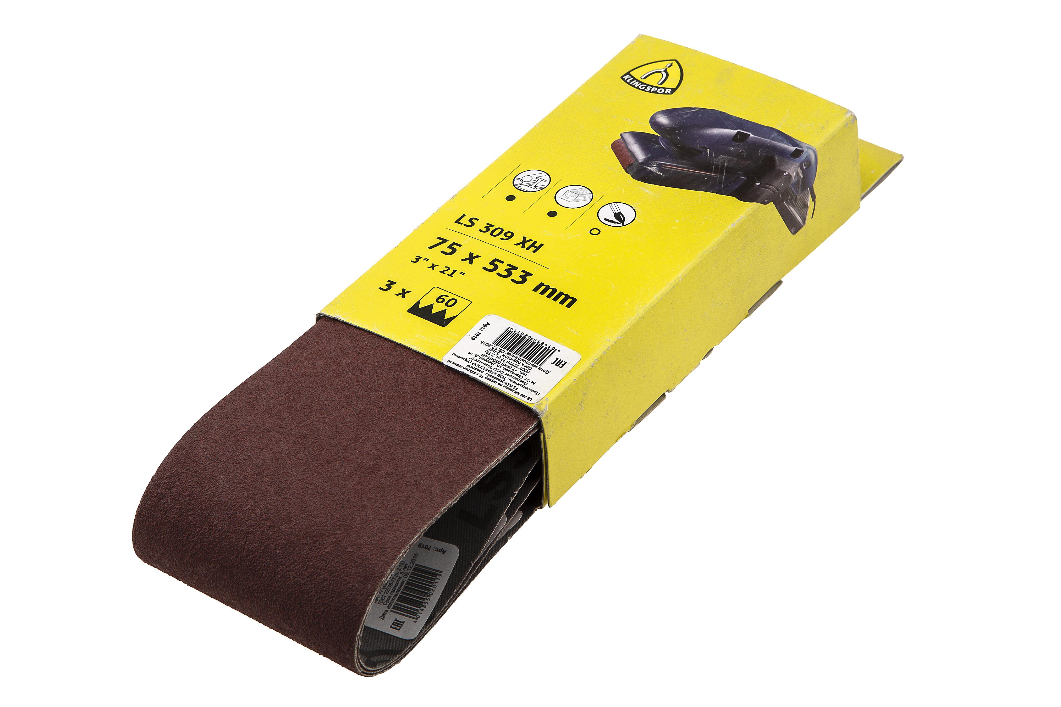 Лента шлифовальная бесконечная Klingspor Ls 309 xh 75 x 533 p60 3шт. лента шлифовальная бесконечная hammer flex 75 х 533 р 60 3шт