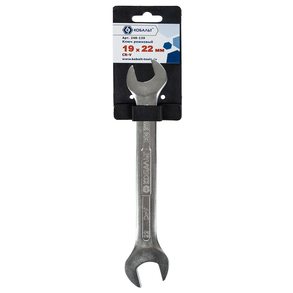Купить Ключ КОБАЛЬТ 248-139 (19 / 22 мм), Индия
