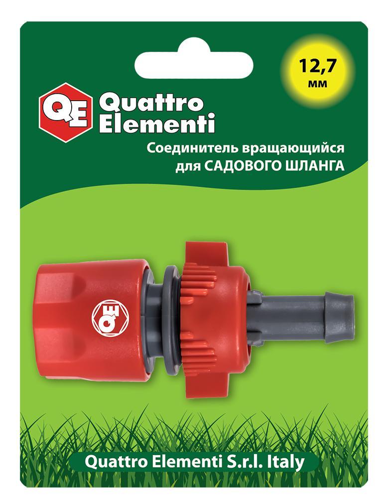 Соединитель Quattro elementi 248-382