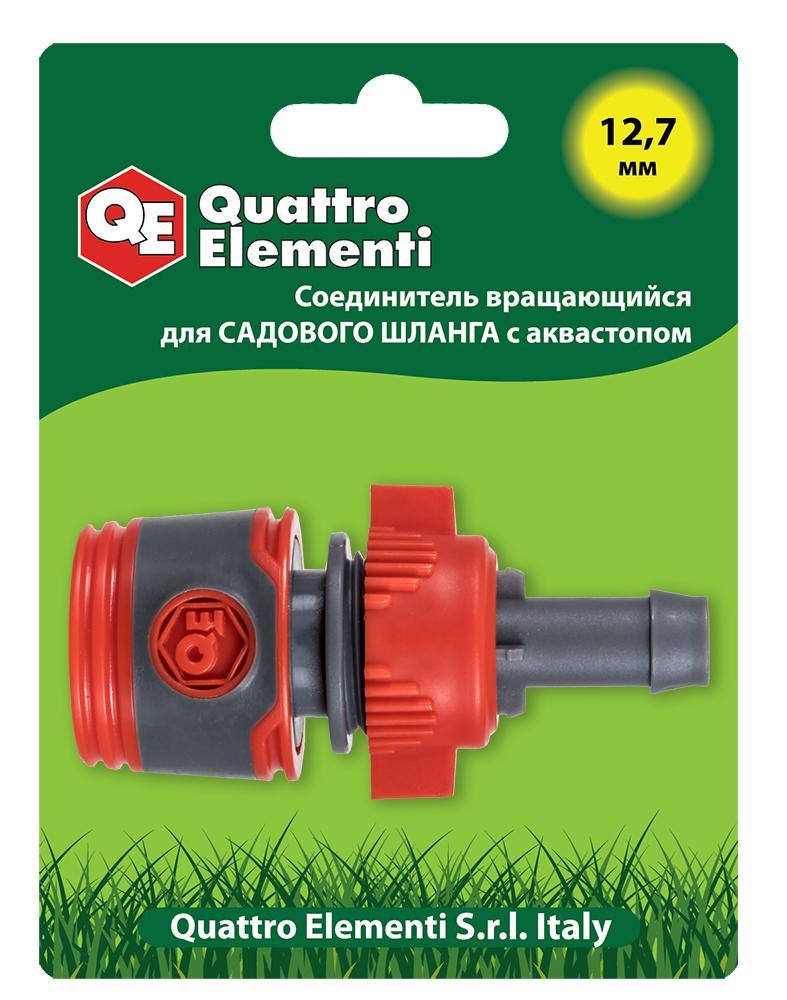 Соединитель Quattro elementi 248-399